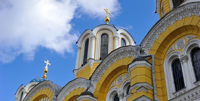 Architektura ukraińska